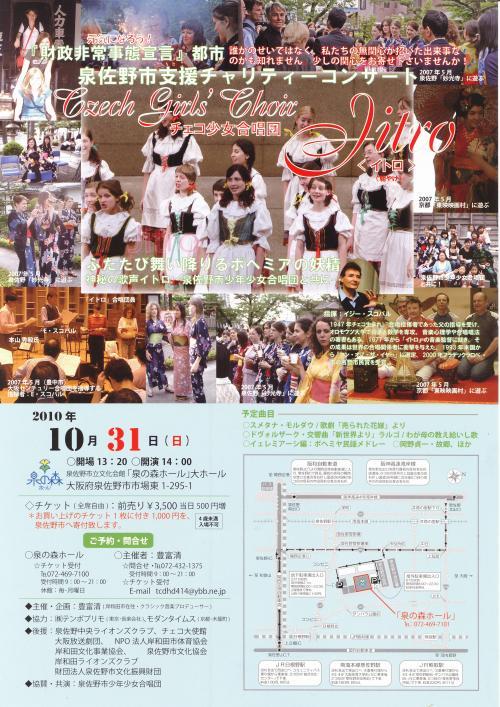 hiutiisi-maigiri-2010-10-14T17_57_02-1_convert_20101028221600.jpg