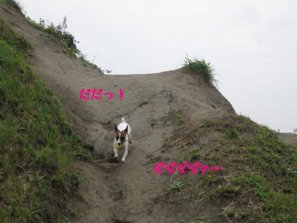 デンジャラスな崖遊び2