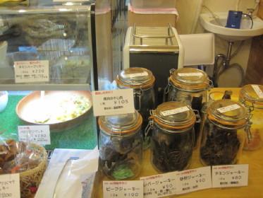 ワンコのお惣菜屋さん3