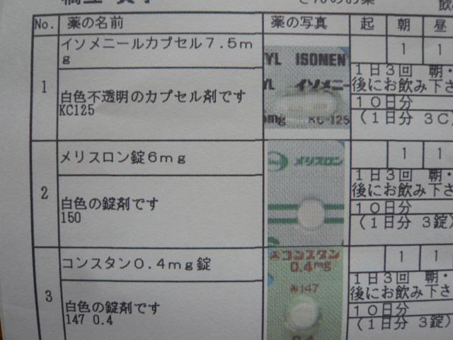 004_20110408075828.jpg