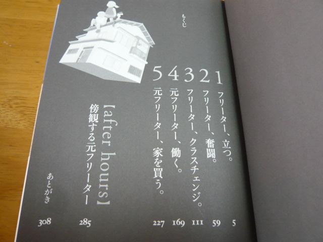 016_20101110130810.jpg