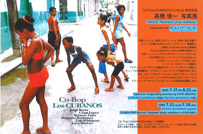 cu-bop_los_cubanos2.jpg
