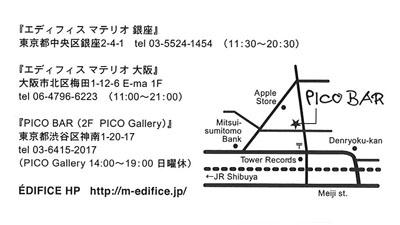 mapa_pico2.jpg