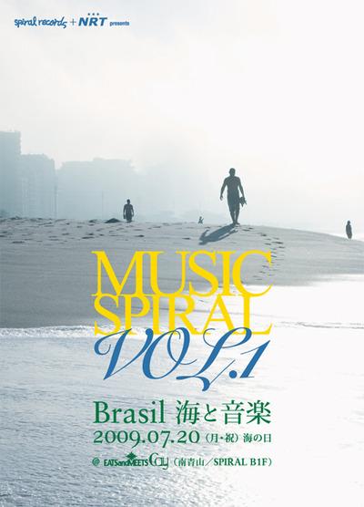 musicspiral_1-thumb.jpg