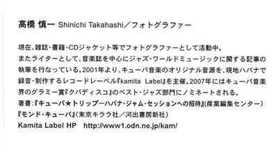 shinichi_t.jpg