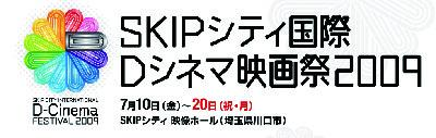 skip_city2009_convert_20090622130810.jpg