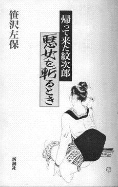 本monjiro02