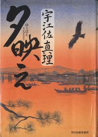 本uezayubae