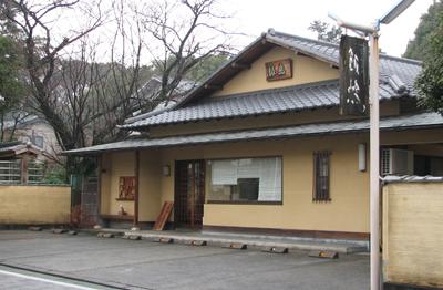 江戸・変わり蕎麦飯嶋の外観