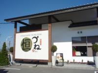 20090601+螳晏。夲シ域ッ阪→・・001_convert_20101105095547