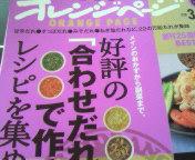 201012200901000.jpg