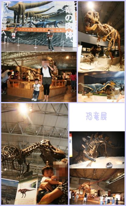 20090923-08.jpg