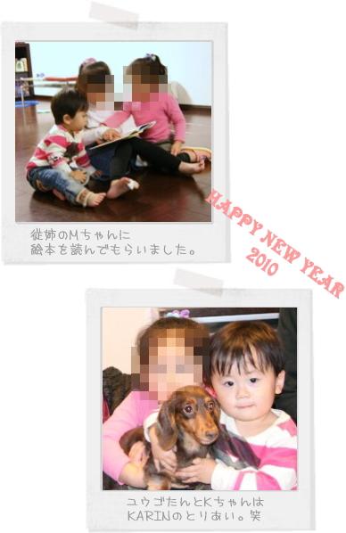 20100104-02.jpg