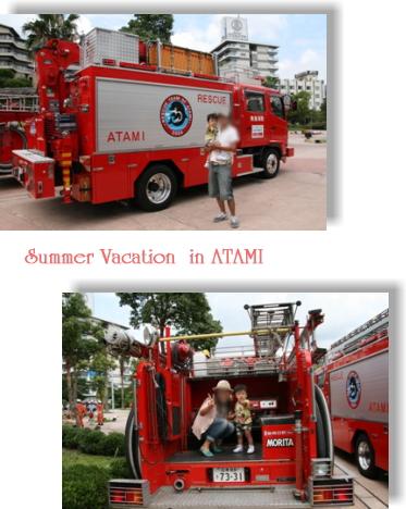 summer0826-01.jpg
