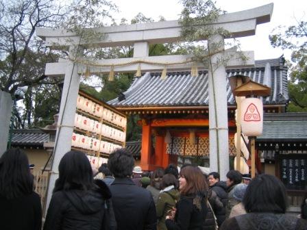 西宮戎神社正面門