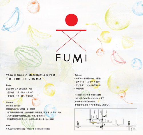 FUMI-Fruit-.jpg