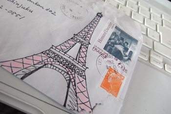 letter_20081202001855.jpg