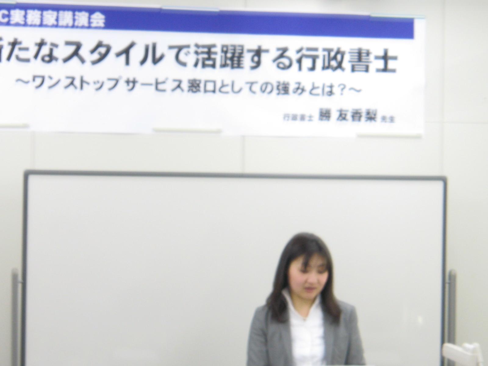 20100322 001