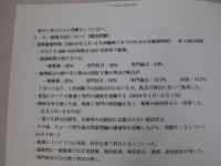 kataoka 003s-