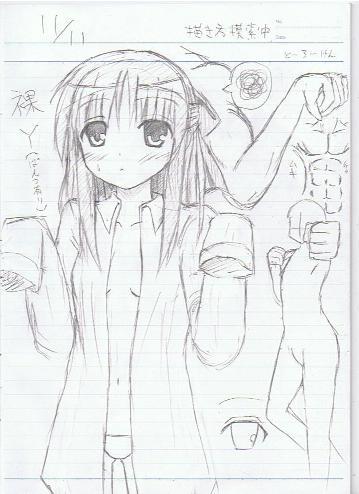 091111rakugaki