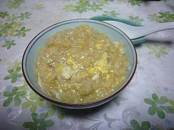 水炊き雑炊2