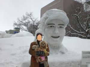石川遼クンと一緒