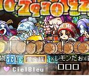 0117ゆめsと狩り