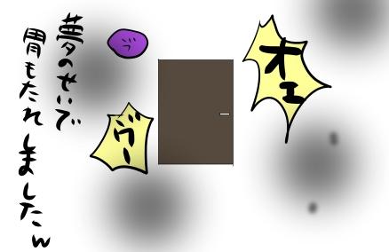 imotare5.jpg
