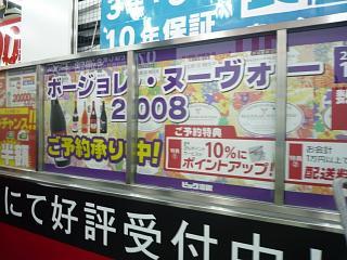 P1040437_20081120114756.jpg