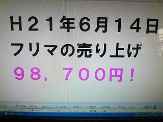 P1170266.jpg