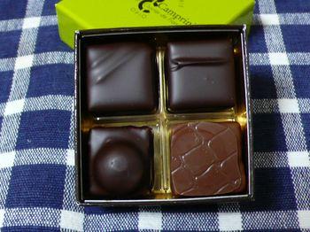 南仏チョコ1