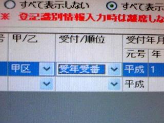 新オンライン2