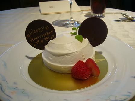 anniversaryケーキ