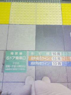20081207151344