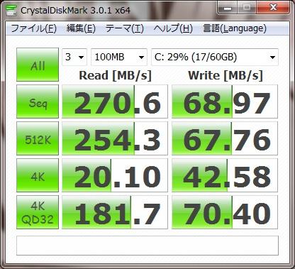 CDM C300 SSD