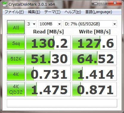 CDM HDS721010CLA332 HDD
