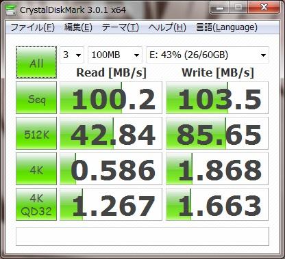 CDM WD10EADS-00L5B1 HDD