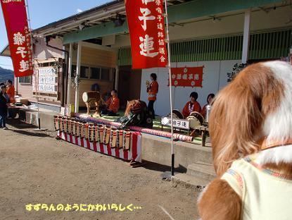 2010/01/03 その1