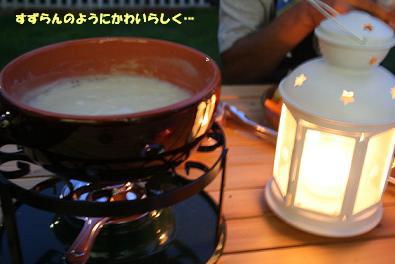 2009/09/04 その3
