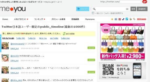 meyou_20100408212058.jpg