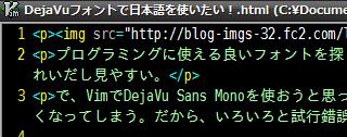 :set guifont=DejaVu_Sans_Mono:h11:w5.5
