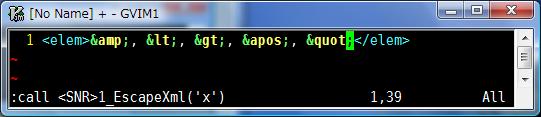 Type \e / Vim Screenshot