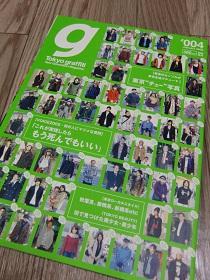 CIMG8590.jpg
