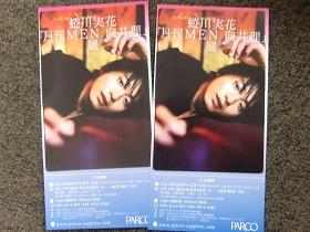 CIMG8939_20110916213455.jpg