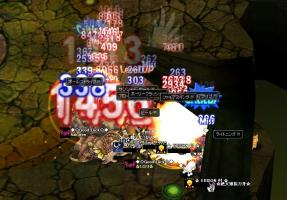 ピロ~ン(」゚ロ゚)」オオォ!!