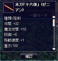 ε-( -`Д´-;)