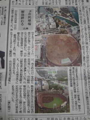 20120313_からっぽ1
