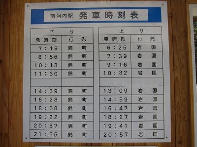20120414_無人駅の桜4