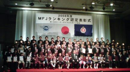 20081220235032.jpg