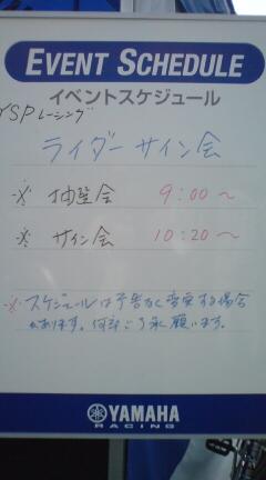 20090927101328